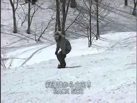 スノーボード 基本テクニック