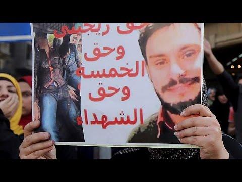 Νέα τροπή στην υπόθεση της άγριας δολοφονίας του Ιταλού φοιτητή στην Αίγυπτο