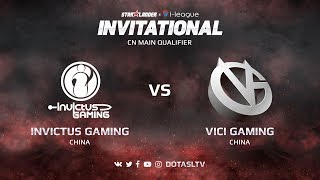 Invictus Gaming против Vici Gaming, Первая карта, CN квалификация SL i-League Invitational S3