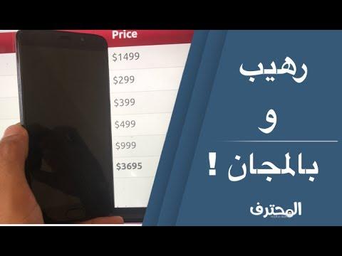 العرب اليوم - برنامج استرجاع جميع البيانات المحذوفة من أي هاتف