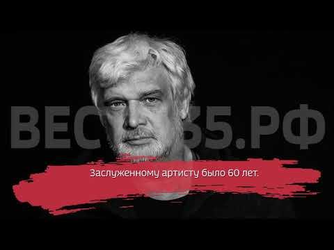 Ушёл из жизни актёр и режиссёр Дмитрий Брусникин