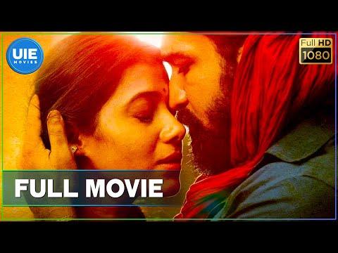 Kaali Tamil Full Movie