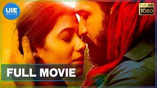 Video Kaali Tamil Full Movie MP3, 3GP, MP4, WEBM, AVI, FLV September 2018