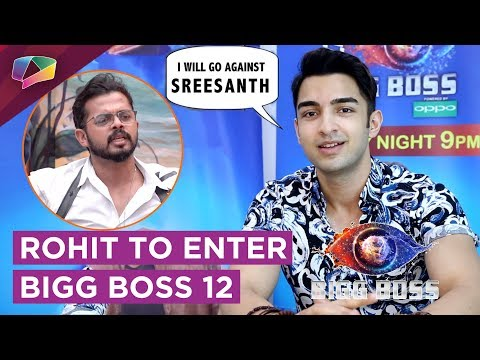 Rohit Suchanti Hates Sreesanth's Game | Will Pla