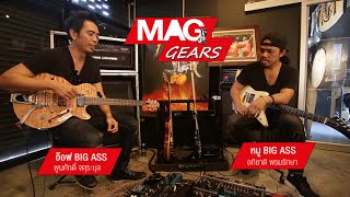 Download Lagu Mag Gears - ปรับหน้าตู้ อ๊อฟ-หมู Big Ass Mp3