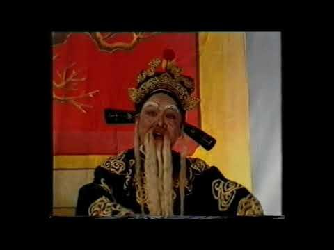 Tuồng VÕ HÙNG VƯƠNG (Ngoại Tổ Dâng Đầu) - Tác giả: Nguyễn Hiển Dĩnh