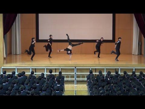 江戸川区立西葛西中学校ダンス部 新入生歓迎会2015