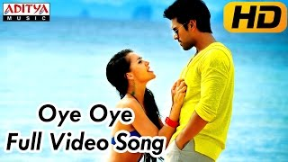 Oye Oye Song Lyrics from Yevadu - Ram Charan