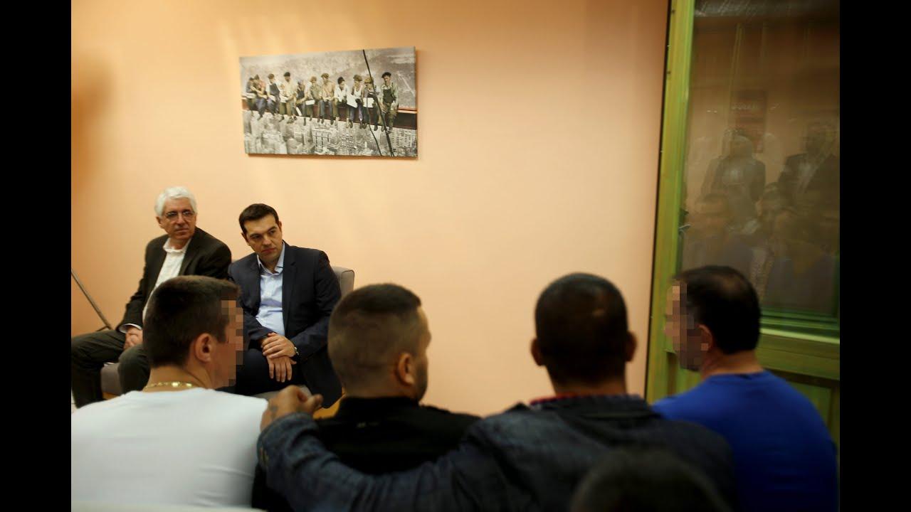 Αλ. Τσίπρας: «Παράθυρο ελπίδας» η θεραπευτική κοινότητα