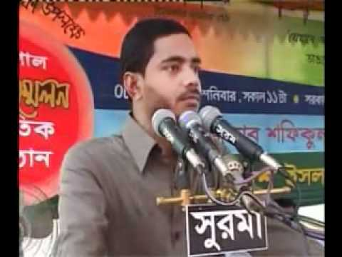Bangladesh Islami Chhatra Shibir - Speech of Dr Shafiqul Islam Masud - Part 1/3