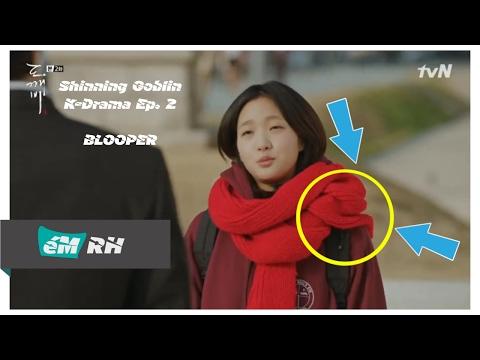 KEANEHAN DALAM DRAMA / KESALAHAN DALAM DRAMA KOREA GOBLIN THE LONELY AND GREAT GOD EPISODE 2 #2