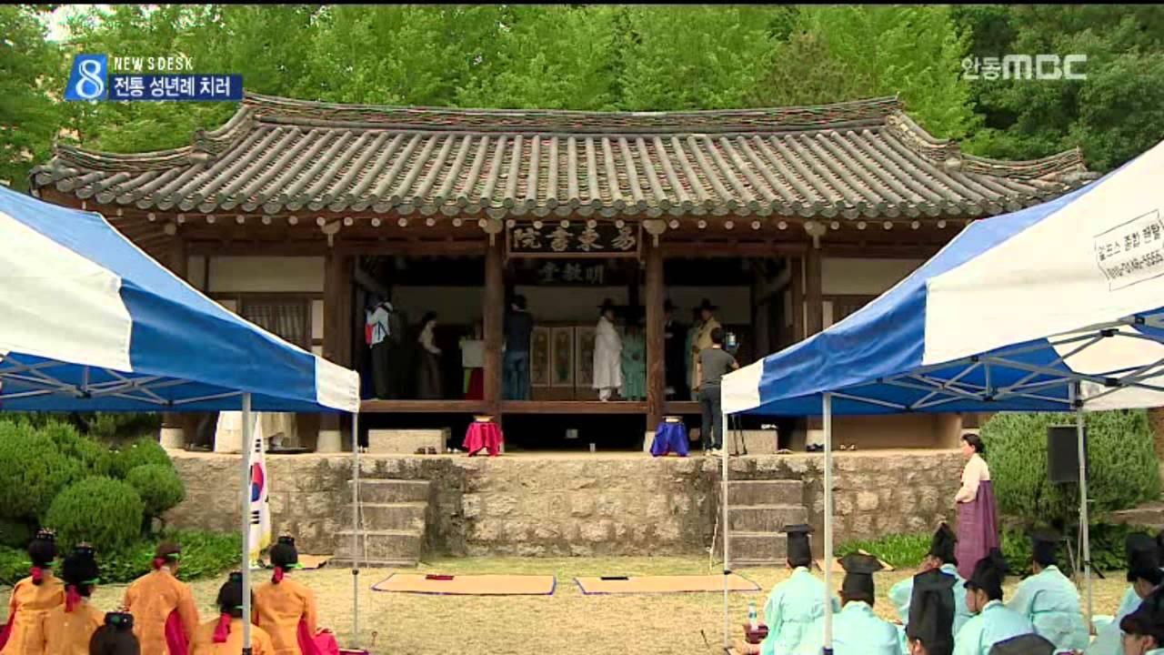 R재송]곳곳에서 전통 성년례