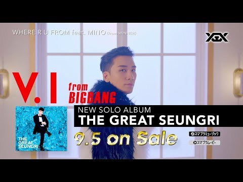 V.I (from BIGBANG) -  'THE GREAT SEUNGRI' Trailer