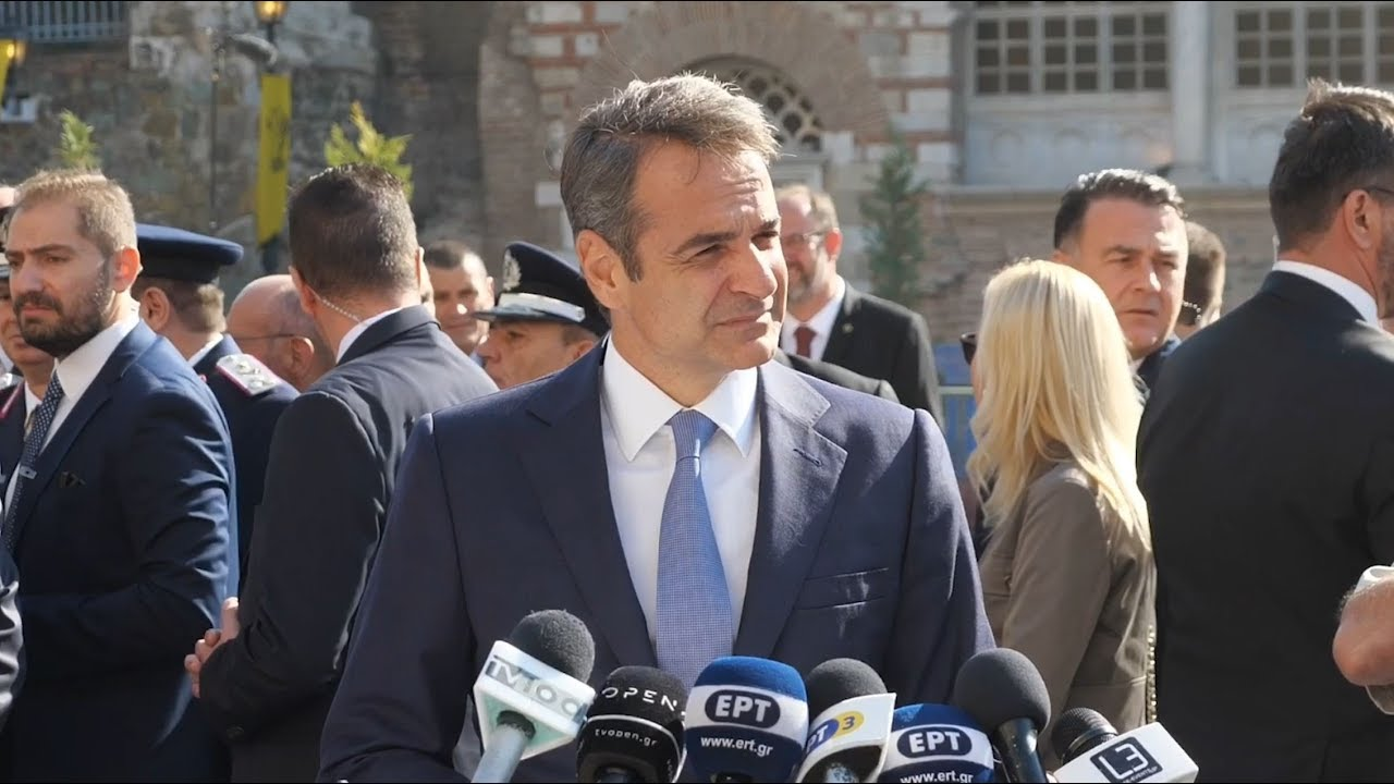 Δήλωση Κ. Μητσοτάκη με αφορμή τις εορταστικές εκδηλώσεις για την απελευθέρωση της Θεσσαλονίκης