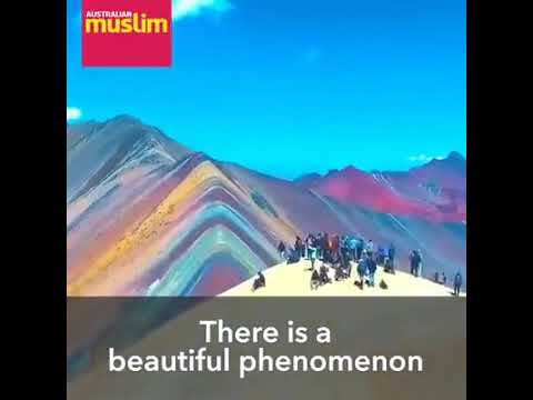 China's rainbow  coloured mountains in the Quran (видео)