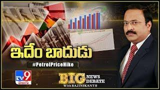 Big News Big Debate LIVE    కరోనా కష్టంలోనూ దోచుకోవడం ధర్మమా?    Rajinikanth