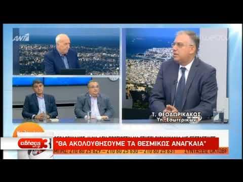 Υπόθεση Novartis: Μήνυση Λοβέρδου κατά εισαγγελέων   16/09/2019   ΕΡΤ