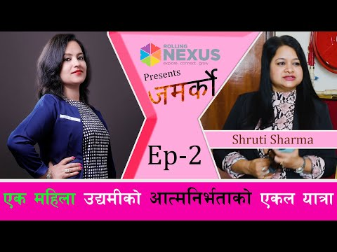 एक महिला उद्यमीको आत्मनिर्भताको एकल यात्रा ...Shruti_Sharma ||Nisha_KC || Jamarko ||Episode_2