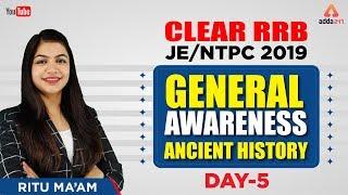 RRB NTPC 2019 | Ancient History | General Awareness | Ritu Ma'am  | 12:15 Noon