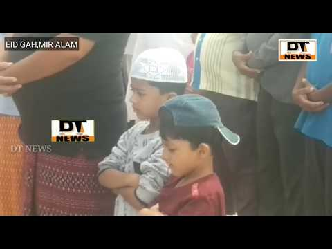 Namaz E Istasqa ( For Rain ) At Eid Gah Mir Alam | DT NEWS