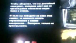 """""""Nitforspid Wanted"""" http://vkontakte.ru/club_review_video."""