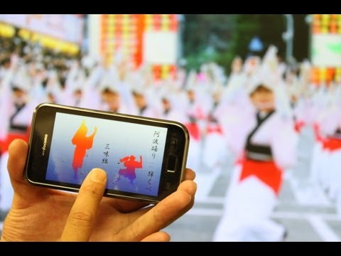 Video of 阿波踊り::弾くべ