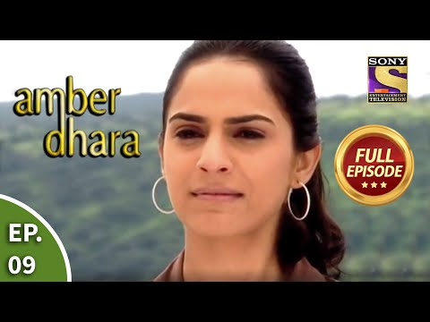 Ep 9 - Amber Is Cross With Dhara - Amber Dhara - Full Episode
