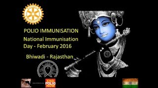 Bhiwadi India  city pictures gallery : Polio National Immunisation Day Bhiwadi - India February 2016
