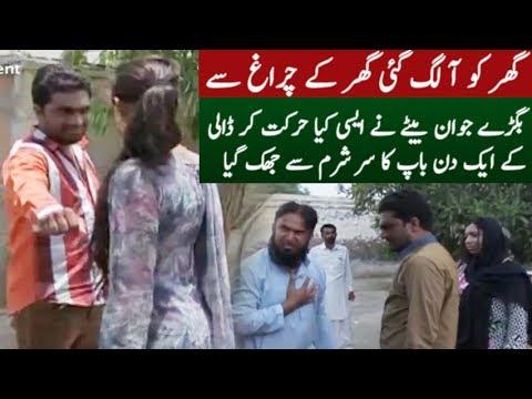 Ayaash Beta | Anjaam Dramatized Crime Show | 18 July 2017