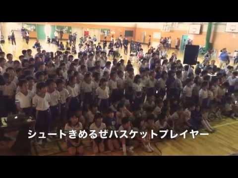 つながろうたちまち/福井県鯖江市立待小学校3.4年生 with Sing J Roy