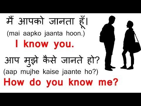 English Speaking 4 | English Conversation | Daily Use English Sentences | Spoken English