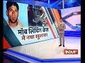 Twist in Alwar mob lynching case, eye witness reveals victim was beaten up by cops - Video