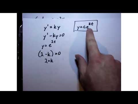 Coupled Linear Systems of Ordinary Differential Equations