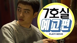 Nonton 7       Room No 7  2017                    Playymovie Film Subtitle Indonesia Streaming Movie Download