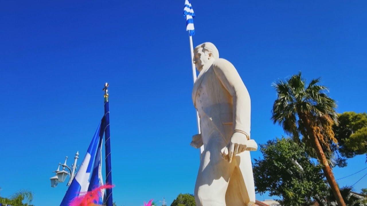 Το Ναύπλιο τιμά τον Πρώτο Κυβερνήτη της Ελλάδος Ιωάννη Καποδίστρια