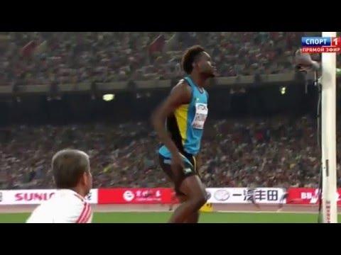 2.29 Donald Thomas HIGH JUMP WORLD CHAMIONSHIP Beijing 2015 final man