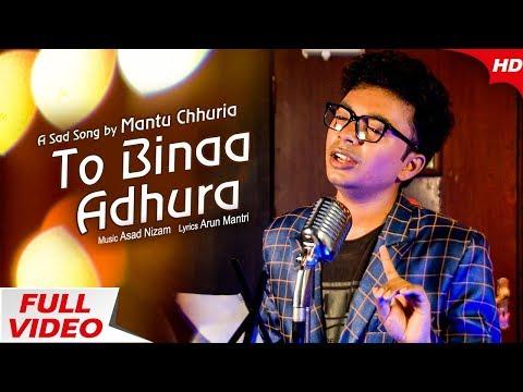 Video To Binaa Adhura   Odia Romantic Song   Mantu Chhuria   Sidharth TV   Sidharth Music download in MP3, 3GP, MP4, WEBM, AVI, FLV January 2017