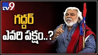 Video Mukha Mukhi with Telangana Folk singer Gaddar || Uncovered! - TV9 MP3, 3GP, MP4, WEBM, AVI, FLV November 2018