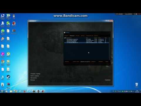 Как сделать аммо паки на своем сервер