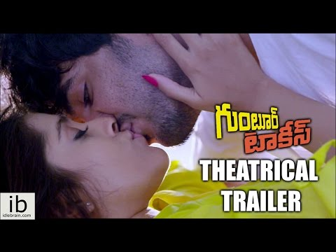 Guntur Talkies theatrical trailer