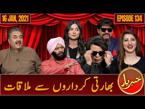 Khabaryar with Aftab Iqbal | Episode 134 | 16 January 2021 | GWAI