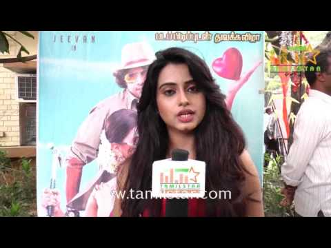 Dimple Chopade at Jeyikkira Kuthira Movie Launch