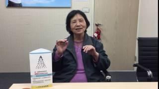 助聽器北北基 蘇阿姨