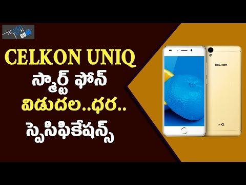 Celkon Uniq Launched In India - Price, Specifications And Features - Telugu Tech Guru