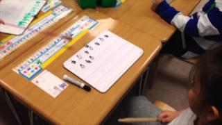 Math and Music Arts Integration