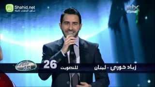 Arab Idol -الأداء - زياد خوري - ممنونك أنا