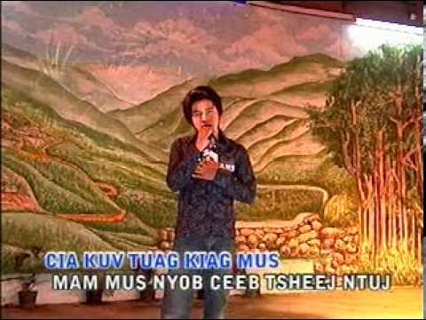 Hlub Tuag Nthi (видео)
