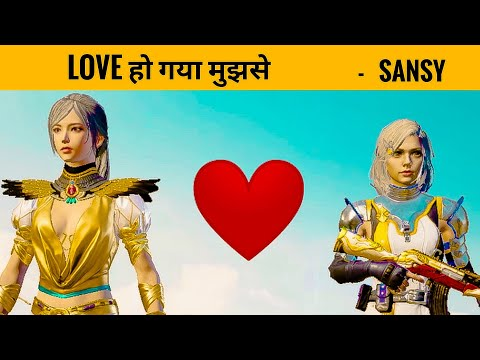 ❤ Sansy fell in love with me | in pubg mobile | Sansy and ten love story | #sansy#exten#aryzun