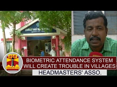 Biometric-attendance-system-will-create-trouble-in-villages-area--Headmasters-Association