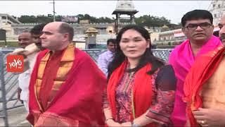 British Deputy High Commissioner along with his wife offered prayers at the hill temple of Lord Venkateswara. YOYO TV Viral Videos: https://goo.gl/nnCstSYOYO TV Trending Stories: https://goo.gl/6RWXQKYOYO Unsolved Mysteries: https://goo.gl/jkgYdGYOYO TV Interviews:  https://goo.gl/8WMtF1YOYO Time to Talk:  https://goo.gl/6bal83Srimathi Oka Bahumathi:  https://goo.gl/34ACbETelangana:  https://goo.gl/gvnXE7Chandamama Kathalu:  https://goo.gl/NVi8oF-------------------------------------------------------------YOYO Cine Talkies: https://goo.gl/twvgppYOYO News24: https://goo.gl/XK5wORYOYO TV Health:  https://goo.gl/KuVoiyYOYO World:  https://goo.gl/aM4ZWTYOYO TV Kannada:   https://goo.gl/7UFeSMYOYO TV Malayalam:   https://goo.gl/446VPJYOYO Times:   https://goo.gl/xou3WyYOYO TV Hindi:  https://goo.gl/jtyvy0----------------------------------------------------------------------------------Follow Us on: Facebook: http://bit.ly/2hkcu66 https://plus.google.com/+YOYOTVChannelTwitter: https://twitter.com/YOYOTVChannel Website: http://yoyoiptv.com/Subscribe Us https://www.youtube.com/channel/UCJ97pLhPp-CU9Tj4-dp9B6g?sub_confirmation=1
